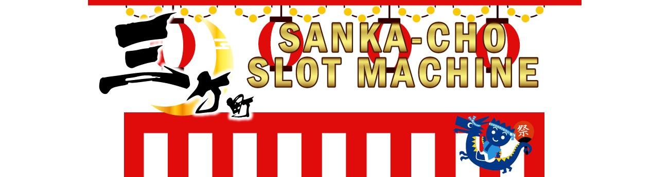 slot_title