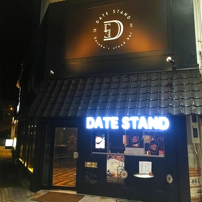 Date Stand Sasebo